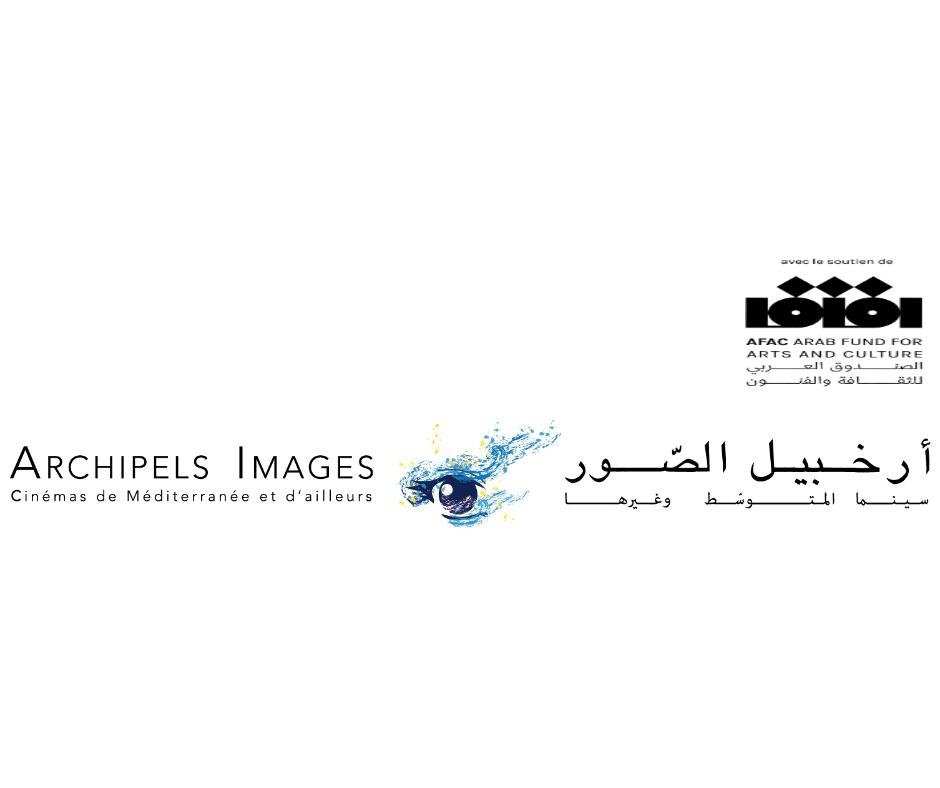 Archipels Images       أرخبيل الصور